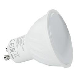 LED Leuchtmittel GU10 7,5W 4000K Neutralweiß 8792