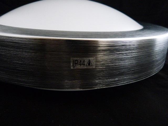 Plafonnier phr 120 lampe plafonnier plafonier plafoniere for Applique murale exterieur ebay